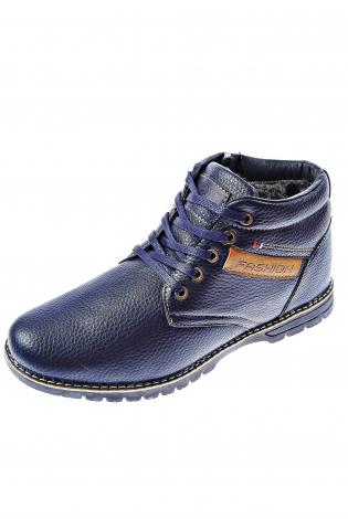 Синие ботинки