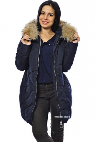 Зимняя куртка темно-синяя